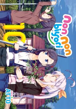 Non Non Biyori Manga Vol. 10