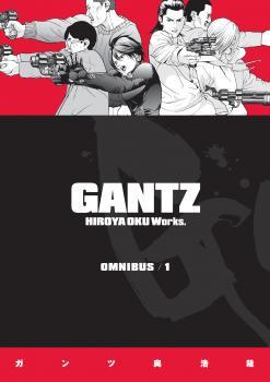 Gantz Omnibus Manga Vol. 1