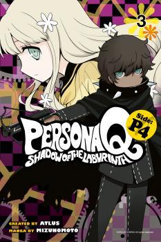 Persona Q Manga Vol. 3: Shadow of the Labyrinth Side  - P4