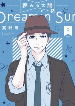 Dreamin' Sun Manga Vol. 9