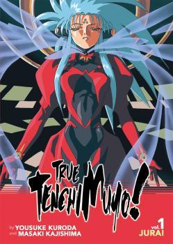 Tenchi Muyo! Novel Vol. 1
