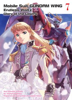 Gundam Wing Manga Vol. 7 - The Glory of Losers