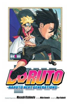 Boruto Manga Vol. 4