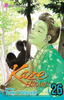 Kaze Hikaru Manga Vol. 26