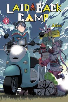 Laid-Back Camp Manga Vol. 3