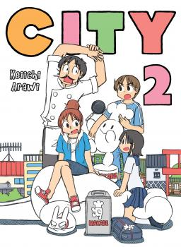 City Manga Vol. 2
