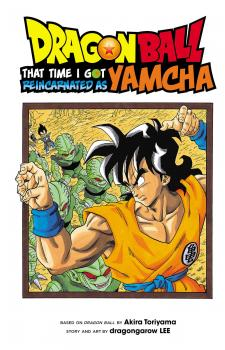 Dragon Ball Manga - That Time I Got Reincarnated as Yamcha!