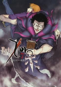 Fate/Zero Manga Vol. 7