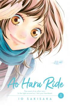 Ao Haru Ride Manga Vol. 1