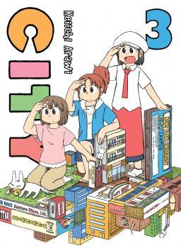 City Manga Vol. 3