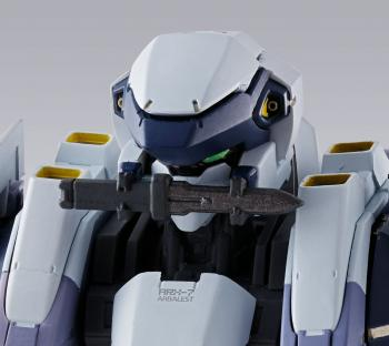 Full Metal Panic! IV Action Figure - Arbalest Ver.IV Metal Build