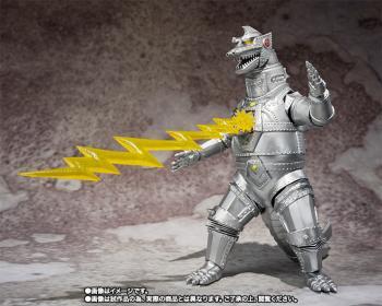 Godzilla S.H.MonsterArts Action Figure - MechaGodzilla (1974)