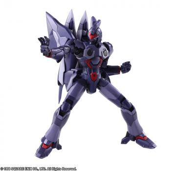 Xenogears Bring Arts Action Figure - Weltall