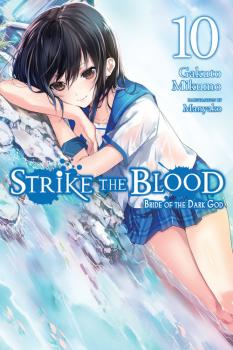 Strike the Blood Novel Vol. 10