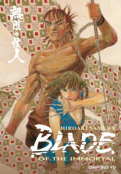 Blade of the Immortal Omnibus Manga Vol. 7