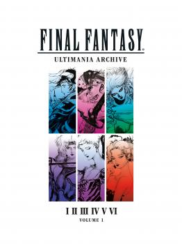 Final Fantasy Ultimania Archive Manga Vol. 1