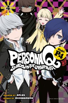 Persona Q Manga Vol. 4: Shadow of the Labyrinth Side - P4