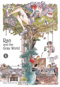 Ran and the Gray World Manga Vol. 1