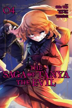 Saga of Tanya the Evil Manga Vol. 4