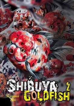 Shibuya Goldfish Manga Vol. 2