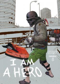 I am a Hero Omnibus Manga Vol. 8