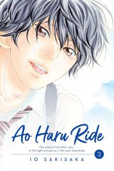Ao Haru Ride Manga Vol. 2