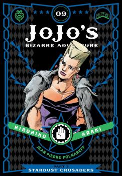 JoJo's Bizarre Adventure Manga Vol. 9 - Part 3 - Stardust Crusaders