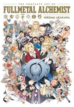 FullMetal Alchemist Art Book - Complete Art of Fullmetal Alchemist