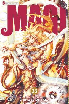 Magi The Labyrinth of Magic Manga Vol. 33
