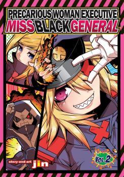 Precarious Woman Executive Miss Black General Manga Vol. 2