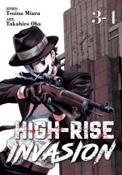 High-Rise Invasion Manga Vol. 3-4