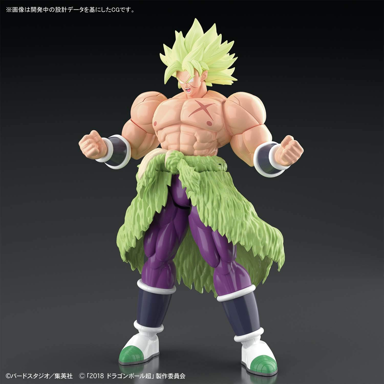 Dragon Ball Broly Full Movie: Dragon Ball Super Movie: SS Broly Full Power Figure-Rise