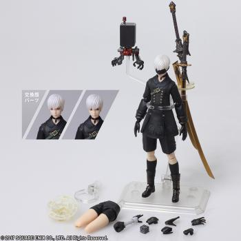 NieR: Automata Bring Arts Action Figure - 9S (YoRHa No. 9 Type S)