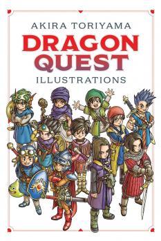 Dragon Quest Illustrations Art Book - 30th Anniversary Edition (HC)