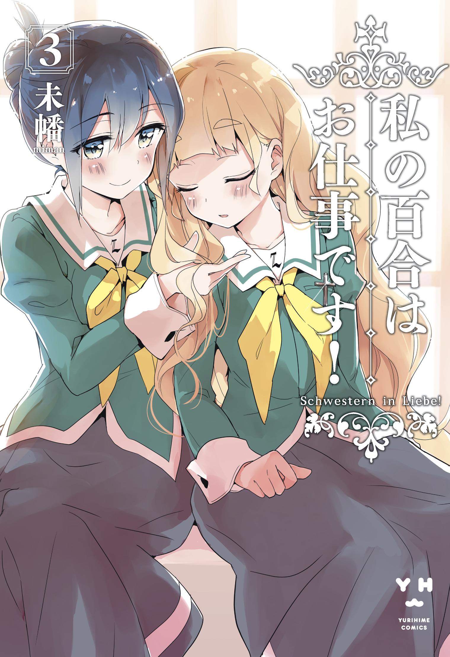 køb manga