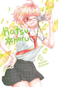 Hatsu*Haru Manga Vol. 4