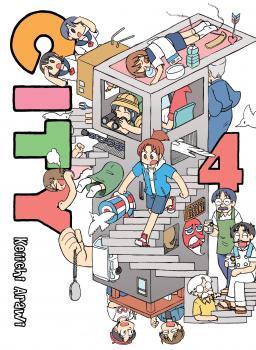 City Manga Vol. 4