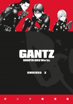 Gantz Omnibus Manga Vol. 2