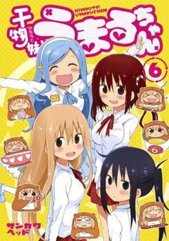 Himouto! Umaru-chan Manga Vol. 6