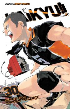 Haikyu!! Manga Vol. 30