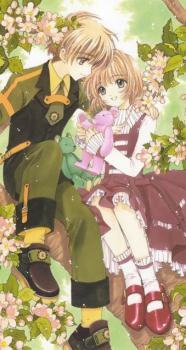 Cardcaptor Sakura: Clear Card Manga Vol. 6