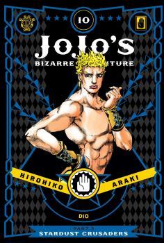 JoJo's Bizarre Adventure Part 3 Stardust Crusaders Manga Vol. 10