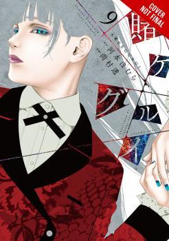 Kakegurui Manga Vol. 9: Compulsive Gambler