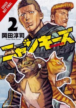 Nyankees Manga Vol. 2