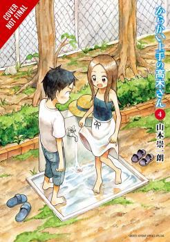 Teasing Master Takagi-san Manga Vol. 4