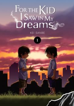 Yume de Mita Anoko no Tameni Manga Vol. 1 (HC)