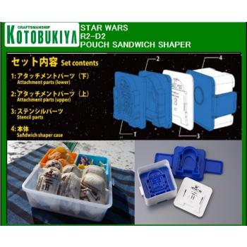 Star Wars Sandwich Shaper - R2-D2