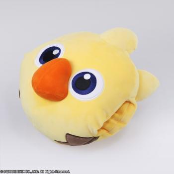 Final Fantasy Pillow - Chocobo Nap