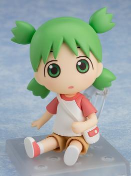 Yotsuba&! Nendoroid - Yotsuba Action Figure