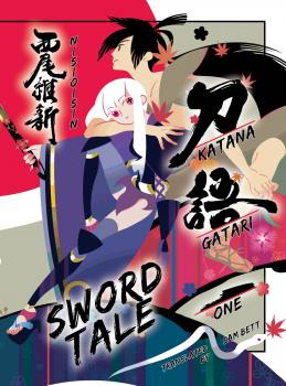 Katanagatari Novel Vol. 1 (HC)